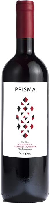PRISMA Red